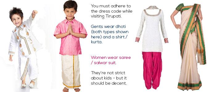Tirupati Balaji Dress Code